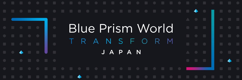 BPW-Japan-CarouselGraphic