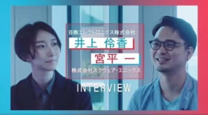 BluePrismWorldJapan2021_Nissho