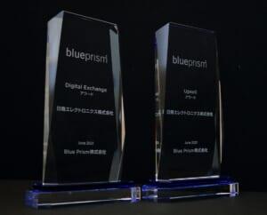 NisshoBluePrismPartnerAwards